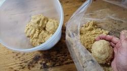 味噌玉作り(米みそ)