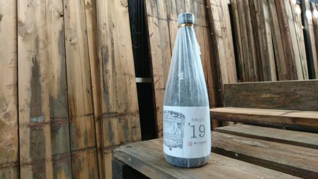日本酒 '19
