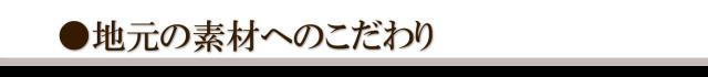愛知県産大豆と米