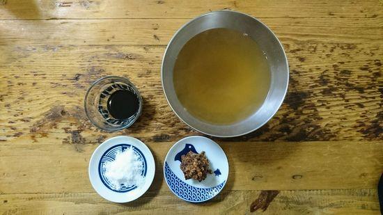 味噌鍋のもとの基本材料